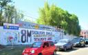 Terreno en Maldonado Centro. Punta For Sale 1344743